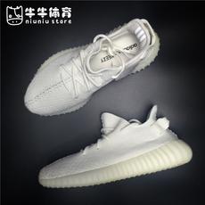 кроссовки Adidas Yeezy 350v2 Cream White