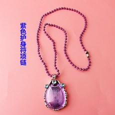 Ожерелье Little Princess children's jewelry wholesale
