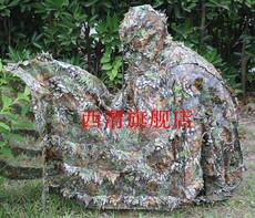 Маскировочная, камуфляжная одежда XI/Wei xw009 3D