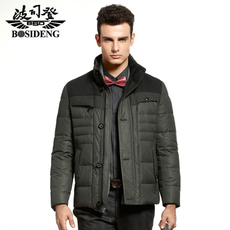 Men's down jacket Bosideng b1301143