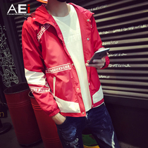 Fall mens Korean version of the current spring of young thin section jacket