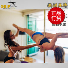 Шест для Poledance Grip pole gp00138n