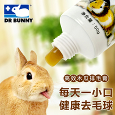 Dr bunny dr331 50g