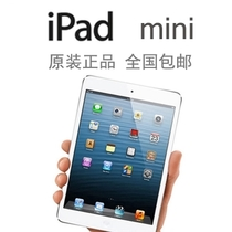 Apple/�O�� iPad mini(16G)WIFI�� 4G/ipadmini����1/2����ƽ��