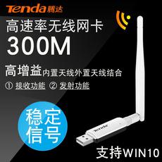 Адаптер USB Tenda U1 USB Wifi