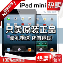 Apple/�O�� iPad mini(16G)WIFI��3/4G ����1/2����ԭ�b ƽ����X