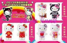 Сувенир Hello Kitty 7-11 Hello Kitty