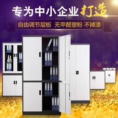 Шкаф для документов Ji Xiang A4