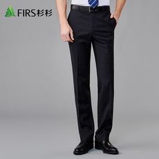 Classic trousers Firs sntk13007 2014 SNTK113007