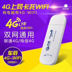 3G-модем Yoze 4g 3G WIFI