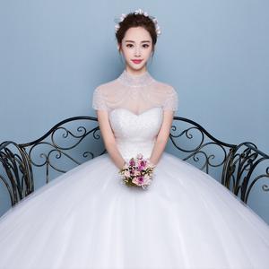 2016新款夏季抹胸蕾丝齐地婚纱礼服韩式挂脖新娘结婚婚礼立领女婚纱