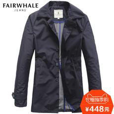 Ветровка мужская Mark fairwhale 7151117203 2016