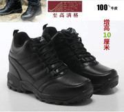 invisible elevator shoes in the winter zgmg Ms. male outdoor climbing leather hiking lovers sneakers 10cm