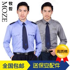 Working clothes Mr. moze ra504