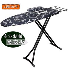 Гладильная доска An Feng 5688