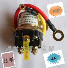 Стартер Through Cedel 12V/24V 150A