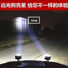 лампа Xin Bai Yue LED 12V24V