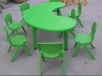 Hui Moon bent plastic preschool special toy boy study painting play dining table