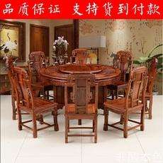 обеденная группа Derun mahogany