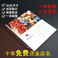 高档活页精装原料制作-刷产妇设计制作高档精什么菜谱食谱生化汤是菜单图片