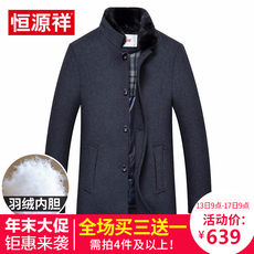 Пальто мужское Fazaya LB/8764