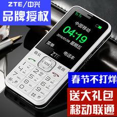 Мобильный телефон ZTE N1