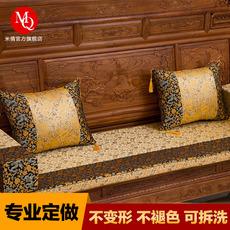 Циновка для дивана