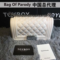 Сумка Bag of parody Toyboy