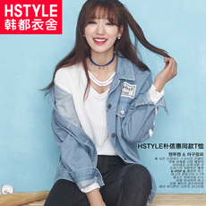 T-shirt Hstyle hh6202 2016