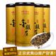 传奇会 金骏眉红茶 2015春茶新茶武夷山蜜香金俊眉茶叶125g/罐